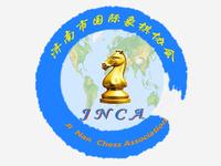 济南市国际象棋协会