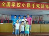 3-2、2013年全国学校锦标赛团体亚军